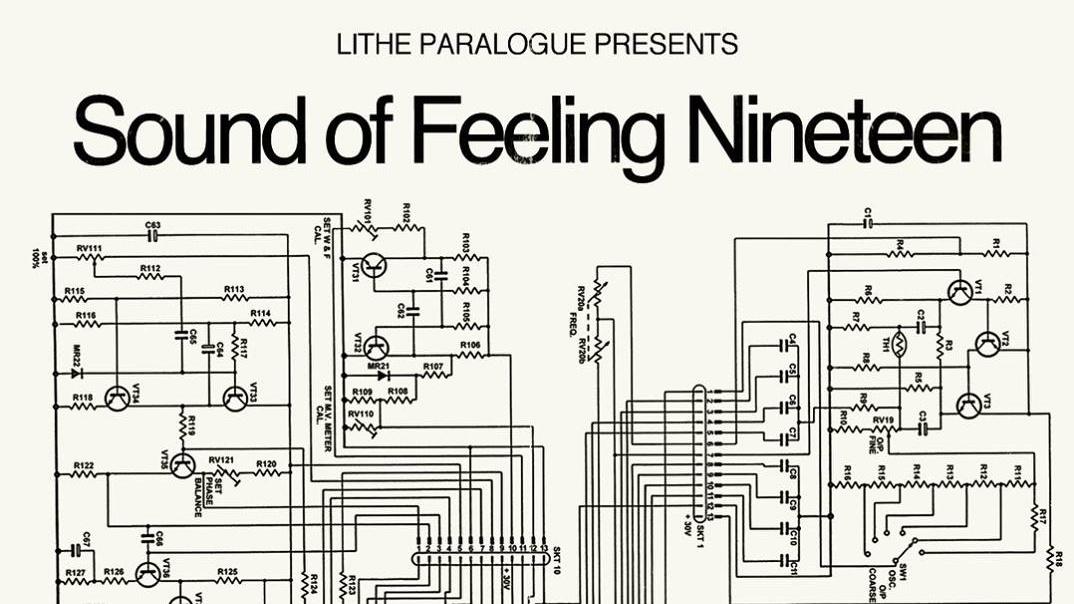 SOUND OF FEELING #19
