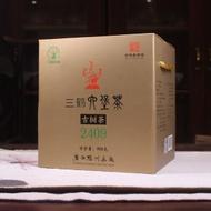 "Three Cranes ""2409 Old Bush Liu Bao"" Hei Cha in Basket from Yunnan Sourcing"