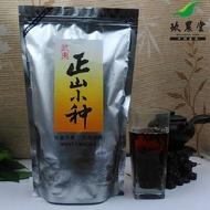 Super Wuyi Organic Black Tea Premium lapsang souchong from Joy Long Time (AliExpress)