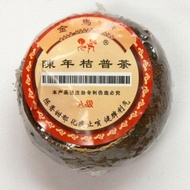 Puer aged in mandarin from Gold Horse Brand