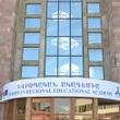 Եվրոպական կրթական տարածաշրջանային ակադեմիա – European Regional Educational Academy