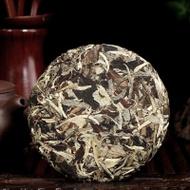 Details about  Yunnan Puer White Buds Raw Ancient Tree Shen Pu erh Tea,Moon light puer 100g from China Grandness Tea Co Ltd