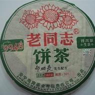 2010 Laotongzhi 9948 Recipe Sheng Cake from Haiwan Tea Factory