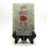 Bulang Shan Imperial Grade 2008 Shou/Ripe Puerh from Crimson Lotus Tea