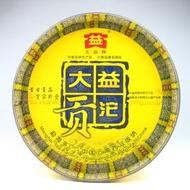 """2009 Menghai """"Da Yi Gong Tuo"""" Ripe Pu-erh tea from JAS eTea"""