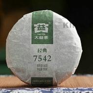 2014 Menghai Dayi 7542 Raw 150g from TaeTea Dayi Menghai Tea Factory