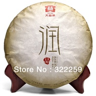 menghai 2013  Gu Fa Hong Shu Fa Jiao Classic from Menghai Tea Factory (Dr Tea, AliExpress)