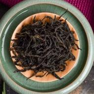 2019 Qilan from Verdant Tea