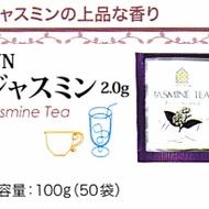 Jasmine Tea from White Noble Tea
