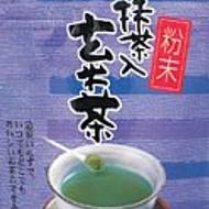 Organic Genmai Matcha Powder from shizuokatea.com
