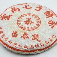2001 Changtai Hao Red   Raw from white2tea