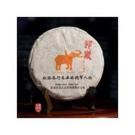 2016 Bang Wai Gu Cha from Yunnan Craft