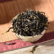 "Honey Orchid ""Mi Lan Xiang"" Dan Cong Oolong Tea from Yunnan Sourcing"