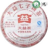 2012 Menghai Dayi Flavour of Puerh from Menghai Tea Factory