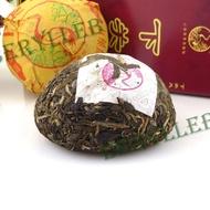 "2007 Xia Guan ""Golden Jade"" from Xia Guan tea ( Berylleb on Ebay)"