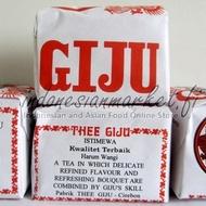Giju Jasmine from Giju