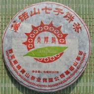 """2005 Jinuo Shan You Le """"Red Sun Drum"""" Pu-erh tea from Yunnan Sourcing"""