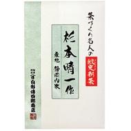 Sugimoto Haruichi's Shincha from Shirakata Denshiro Shoten