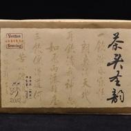 """2012 Yunnan Sourcing """"Cha Tou Sheng Yun"""" Ripe Pu-erh Tea Brick from Yunnan Sourcing"""