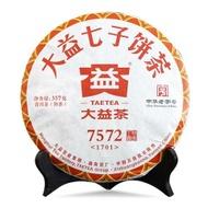"2017 Menghai ""7572"" Ripe Puerh Tea Cake from Menghai Tea Factory (Yunnan Sourcing)"