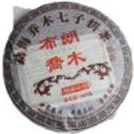 2006 Aged Bulang High Mountain Arbor Old Tree Camphor Fragrance Supreme Puerh Ripe Tea Cake 357g from Dragon Tea House