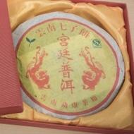 2009 Yunnan Guan Ting Dragon Label from CNNP