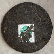 """2003 Langhe """"Green Mark"""" Ripe Pu-erh Tea Cake from LangHe Tea Factory"""