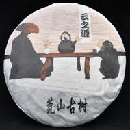 """2016 Yunnan Sourcing """"Huang Shan Gu Shu"""" Old Arbor Raw Pu-erh Tea Cake (duplicate) from Yunnan Sourcing"""