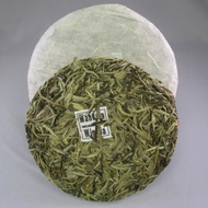 250 gram Mandala Silver Buds Raw - 2008 from Mandala Tea