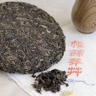 Mahei Sheng Pu-erh from Ancient Tea Tree 2011 Spring from WymmTea
