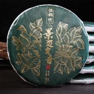 """2019 Heng Tong Hao """"Jingmai Honey Aroma"""" Raw Pu-erh Tea Cake from Yunnan Sourcing"""