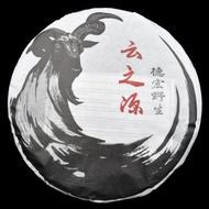 2015 Yunnan Sourcing Dehong Ye Sheng Cha Wild Tree Purple Tea cake from Yunnan Sourcing