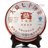 2008 TAE TEA Dayi 7552 YunNan MengHai Puerh Ripe from Menghai Tea Factory