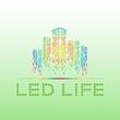 Լեդ Լայֆ – Led Life