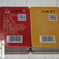 Expeditionary Force Memorial Yuanzheng Jun Jinian black and green oolng tea from niequn-oleg