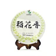 Fengqing Paddy Flavor Raw Pu-erh Cake Tea 2013 from Teavivre