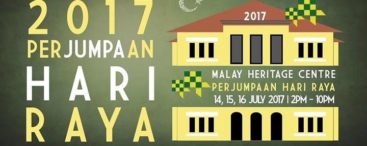Rilek Jack Market presents Perjumpaan Hari Raya 2017