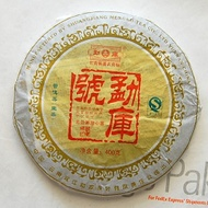 2007 Mengku Hao Pu-erh Tea Cake from PuerhShop.com