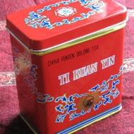 Premium  Tieguanyin from PuerhShop.com