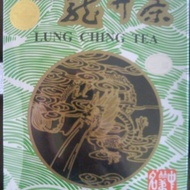 Lung Ching from Zhejiang Tea Group Co., Ltd