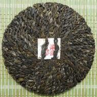 2009 Hand-Braided Wild Arbor Raw Pu-erh from Yunnan Sourcing