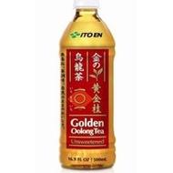 Tea's Tea Golden Oolong from Ito En
