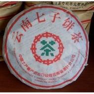 2009 year Zhong Cha Yunnan Puerh tea chi tse Qing Ping 375G Raw from CNNP