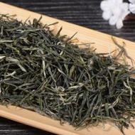 Imperial Lu Shan Yun Wu Green Tea of Jiangxi from Yunnan Sourcing