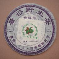 """2005 Six Famous Tea Mountain """"Jinggu"""" Raw from Six Famous Tea Mountains"""