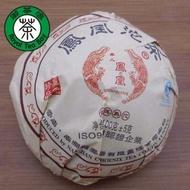 Yunnan Phoenix Pu'er Tuo Cha 3.5oz/100g P051 Pu-erh Tuocha Ripe 2011 from Yunnan Tea Company