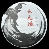 2015 Yunnan Sourcing Ku Zhu Shan Raw Pu-erh tea cake from Yunnan Sourcing