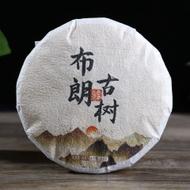 """2018 Cha Nong Hao """"Bu Lang Gu Shu"""" Ripe Pu-erh Tea Cake from Yunnan Sourcing"""