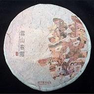"""2013 Xi Zi Hao """"Da Xue Shan"""" from Hou De Asian Art & Fine Teas"""