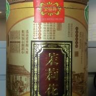 jasmine tea from Golden Bridge Tea
